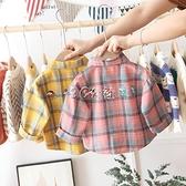 男女童長袖襯衫新款春秋童裝兒童寶寶外套襯衣小童潮1歲3秋裝 快速出貨