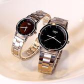 超薄防水時尚潮流情侶手錶