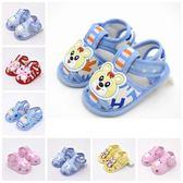 0-1歲嬰兒鞋春秋季5夏季軟底學步鞋6-12個月男女寶寶透氣單鞋涼鞋