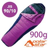 PolarStar 90/10 羽絨睡袋 (絨重900g) 藍/紫  登山|露營|自助旅行|渡假打工|居家|戶外 P16745