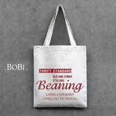 手提包 帆布包 手提袋 環保購物袋【DEG00142】 BOBI  08/18