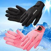 現貨出清1.5mm潛水手套男女防刺防刮防滑成人游泳耐磨冬泳手套   僅此一件