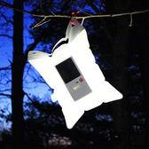 野營燈 太陽能多功能充氣燈 戶外營地帳篷可折疊充氣燈浮標燈 全防水 小宅女大購物