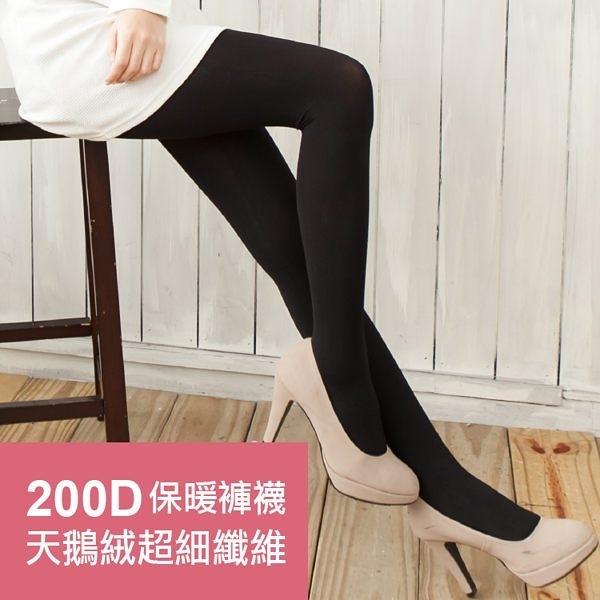 香川絲襪 200D天鵝絨超細纖維保暖褲襪【NO730】