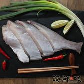 【海鮮主義】剝皮魚(約600g/包)
