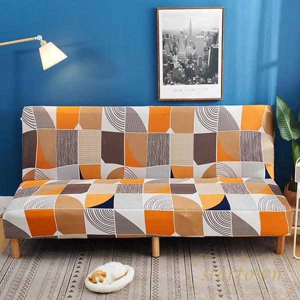 沙發床套罩懶人沙發套沙發罩沙發墊萬能全包套【繁星小鎮】