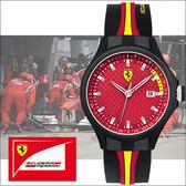 【僾瑪精品】Scuderia Ferrari 法拉利 F1賽車錶盤設計男用腕錶-44mm/FA0830009