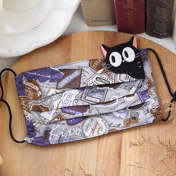 Kiro貓‧小黑貓 花布 透氣棉質 可水洗 立體防塵/拼布口罩【222574】
