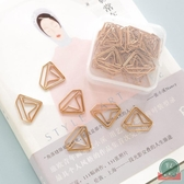 可愛曲別針盒裝回形針幾何造型多功能【福喜行】