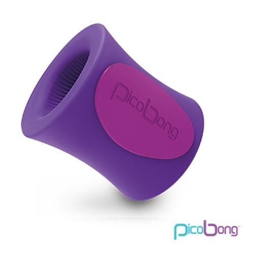 傳說情趣~  瑞典PicoBong*BLOWHOLE M-CUP 強勁自慰杯(6種強勁振動模式) 紫