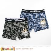 12~18歲青少年內褲(二件一組) 琦菲家族正版彈性平口內褲 魔法Baby