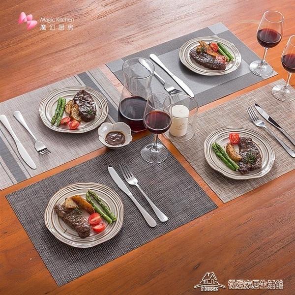 餐墊隔熱墊餐桌西餐墊家用防水防油燙耐熱北歐pvc日式餐布盤碗墊 牛年新年全館免運