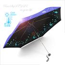 【超輕鈦金】四季花卉雙絲印-抗UV晴雨傘 /傘 UV傘 折疊傘 自動傘 洋傘 陽傘 大傘 抗UV 防風 潑水