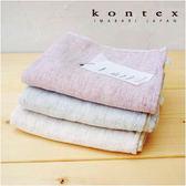 【クロワッサン科羅沙】日本今治~Kontex 有機敏感肌毛巾  (三色可選)
