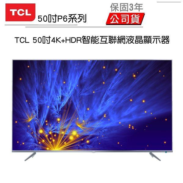 TCL 50吋P6 系列 4K+HDR智能互聯網液晶顯示器 ★12期0利率