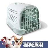 寵物航空箱提籃帶防護網創意小狗貓咪外出手提包式便攜寵物托運籠子