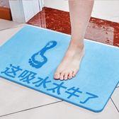 週年慶優惠-天然硅藻泥腳墊浴室防滑墊硅藻土腳墊吸水速乾衛浴衛生間