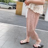 女童雪紡九分長褲子2020夏裝新款寶寶薄款防蚊褲寬鬆韓版兒童洋氣-米蘭街頭