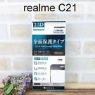【ACEICE】滿版鋼化玻璃保護貼 realme C21 (6.5吋) 黑