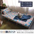 單人 床包 床罩 床單《簡易式床包枕套組-三折式單人床墊用》-台客嚴選