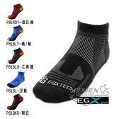 EGXTECH 8字繃帶短筒襪 P81 短筒襪【 胖媛的店 】