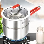 家家萊304不銹鋼奶鍋18CM-20CM帶蒸格單柄奶鍋湯鍋電磁爐通用鍋具-享家生活館 YTL