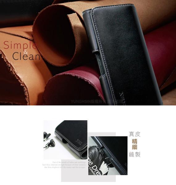 Xmart for SONY Xperia XA1 Plus/L2 型男羊皮橫式腰掛皮套