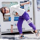 女童休閒長褲2019新款春秋潮流時尚運動褲兒童個性白色條紋束腳褲 暖心生活館