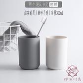 日式漱口杯家用塑料刷牙漱口簡約素色牙杯洗漱杯【櫻田川島】
