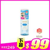 日本 Bifesta 碧菲絲特 溫和即淨眼唇卸妝液 145mL ◆86小舖 ◆