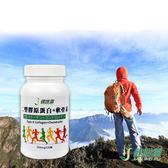 【健唯富】二型膠原蛋白+軟骨素(30粒X1罐)