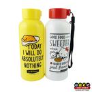 【收藏天地】正版授權*凱蒂貓蛋黃哥雙層隔熱玻璃瓶/ 水壺 水瓶 送禮 卡通 可愛 裝飾 禮品