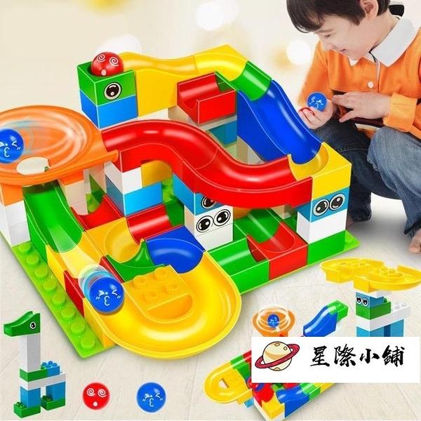 積木兼容兒童大顆粒拼裝滑道管道拼插益智男孩積木玩具1-3-6周歲2 星際小舖