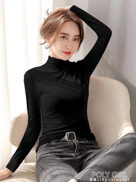 半高領t恤女夏短袖新款莫代爾打底衫女長袖修身內搭上衣薄款 秋季新品
