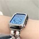 雙排鑲鑽手錶保護殼適用於 APPLE WATCH 4 5 6 SE 蘋果手錶 iWatch 38 42 40 44mm