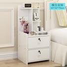 床頭櫃 簡約現代經濟小戶型臥室儲物櫃北歐...