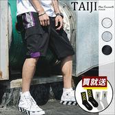 大尺碼工作短褲‧側邊英字拼色立體口袋街頭潮流工作短褲‧三色‧加大尺碼【NTJBA957】-TAIJI-
