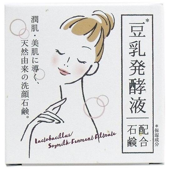 小禮堂 Clover 日製 豆乳洗臉肥皂 保濕肥皂 洗面皂 香皂 (米盒裝) 4901498-12521