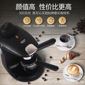 Eupa/燦坤 TSK-1822A意式咖啡機全半自動小型蒸汽家用商用非膠囊    《圖拉斯》
