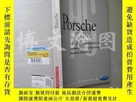 二手書博民逛書店Die罕見Porsche Methode:Die 10 Erfo