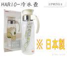 HARIO耐熱冷水壺/耐酸/泡檸檬水/水壺/直立式手把--1400c.c.c-RPLN-14(白蓋)