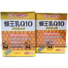 三多 蜂王乳Q10 青春活力錠60錠/盒*1盒