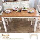 餐桌 工作桌 書桌 辦公桌 詩肯風全實木餐桌 簡約日式 北歐鄉村餐廳系列【PO-1001】品歐家具