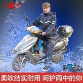雨衣天堂雨衣摩托車分體成人男女款時尚戶外雨衣雨褲套裝騎行釣魚防水 CY潮流站