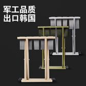 戶外折疊椅 馬扎折疊便攜不銹鋼馬扎子軍工簡易凳子戶外垂釣坐火車靠背椅【韓國時尚週】