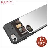 《不囉唆》MERCURY-SKYSLIDE J7 PRO 手機殼/保護殼/防護/防摔(可挑色/款)【A427436】