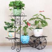 花架 歐式鐵藝多層花架落地式綠蘿吊蘭花架子陽台客廳室內花盆架T