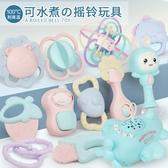 全館83折 新生兒玩具禮盒母嬰用品嬰兒禮物套裝滿月男女初生寶寶百日禮包