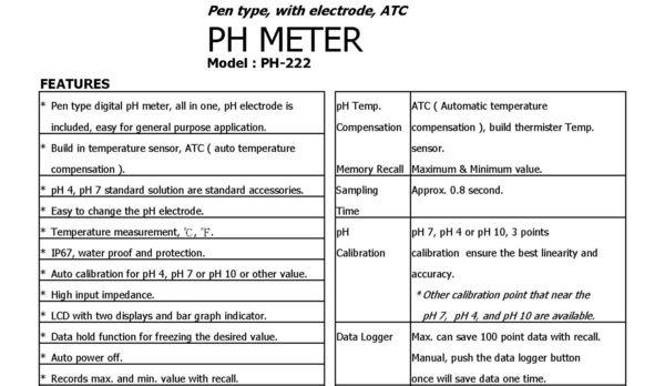 路昌Lutron PH-222 筆型酸鹼度計