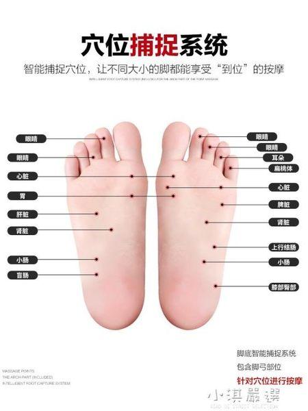 金交椅足療機家用全自動腳部腳底多功能穴位揉捏足底腳后跟按摩器CY『小淇嚴選』
